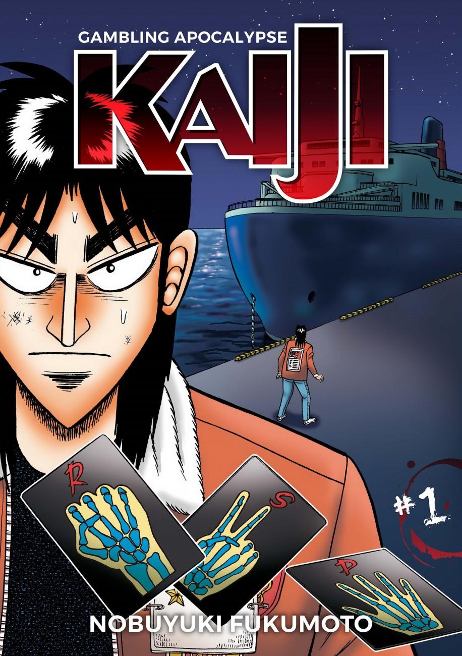 Gambling Apocalypse: KAIJI, Volume 1