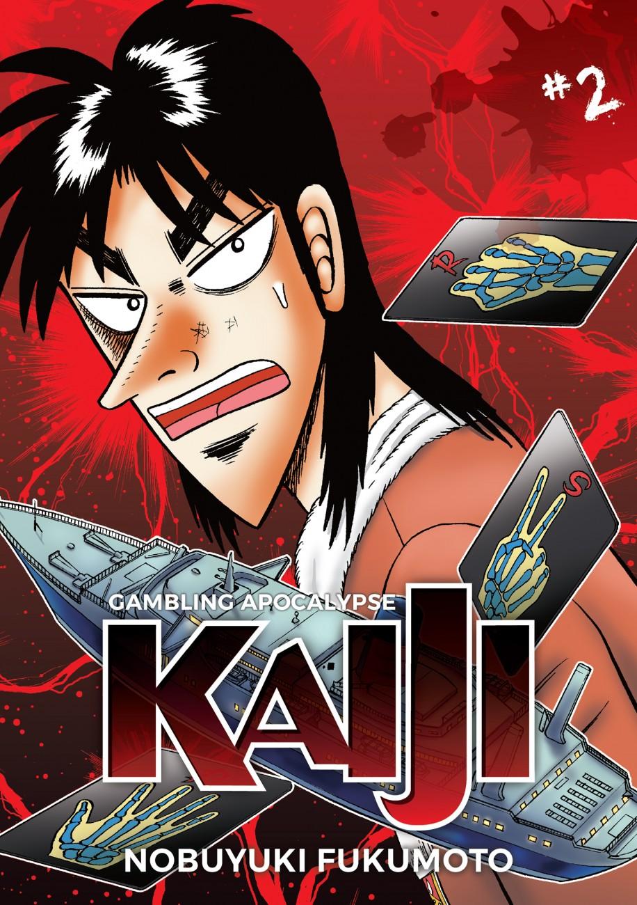Gambling Apocalypse: KAIJI, Volume 2